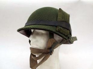 M1, French Indochina Jump helmet, Version II