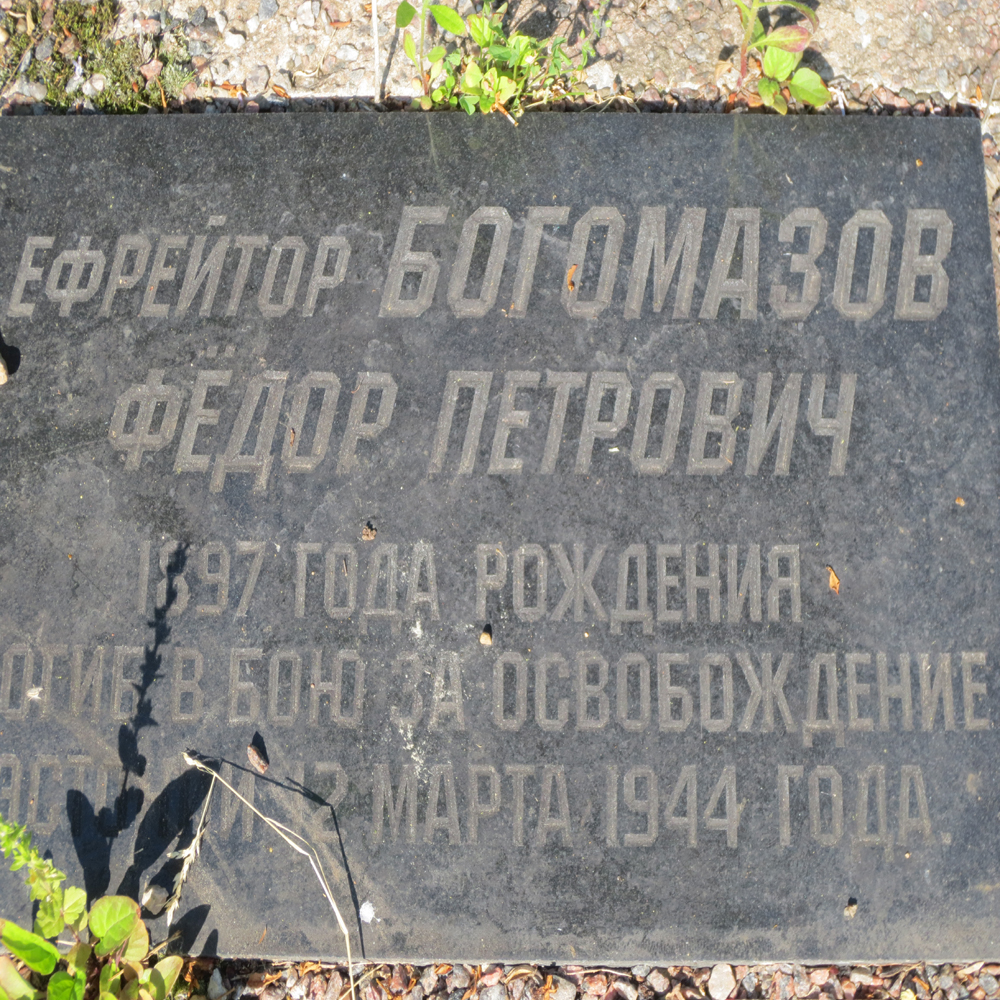 The grave of one of the few Red army men to be identified