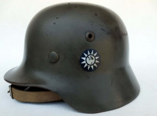 M35 Chinese Nationalist army helmet