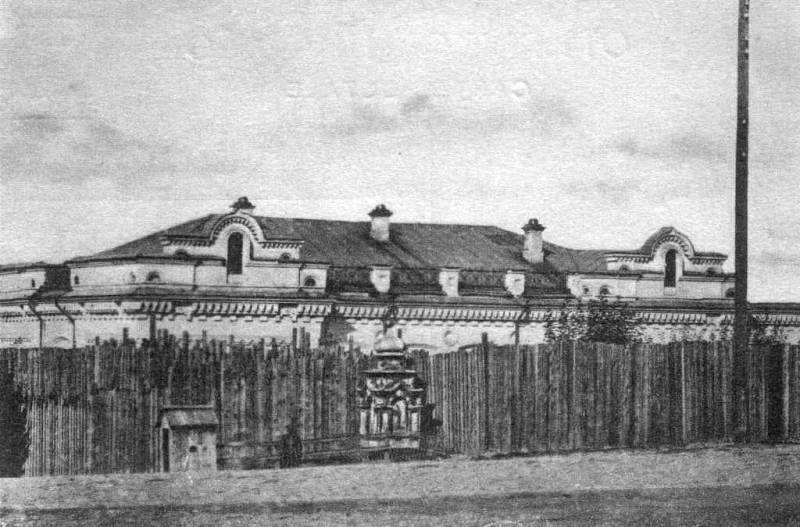 Ipatiev_House_in_1918
