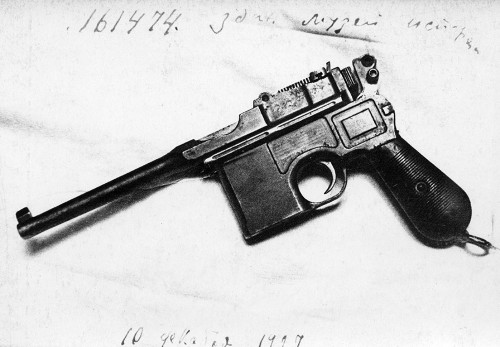 The Mauser pistol Ermakov used to kill the Empress
